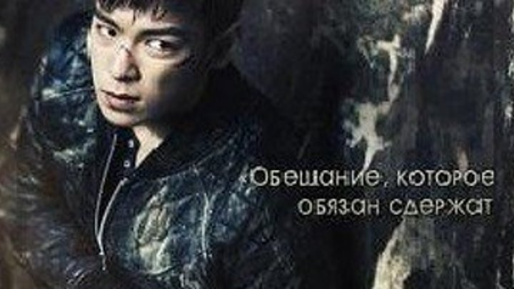 Выпускник / Обязательство / Обязательство (2013