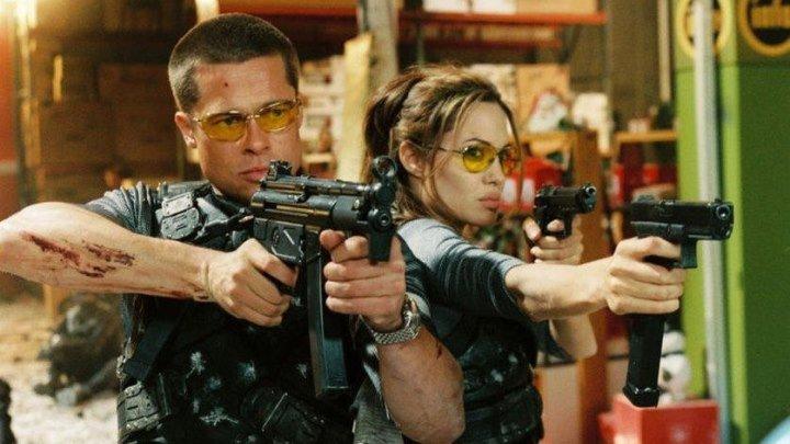 Мистер и миссис Смит (2005) смотреть онлайн