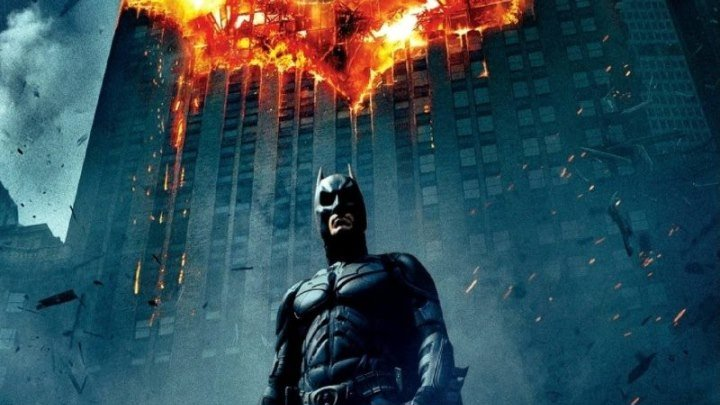 Бэтмен 02. Темный рыцарь трейлер