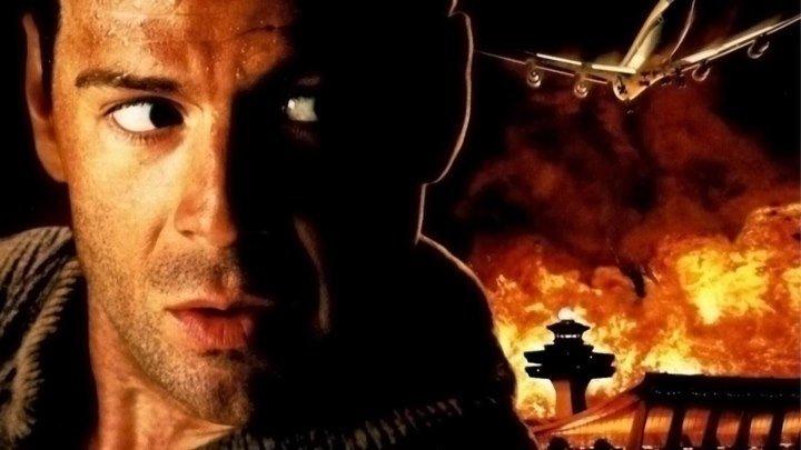 """Крепкий орешек 2"" _ (1990) Боевик,триллер. HD 1080p."