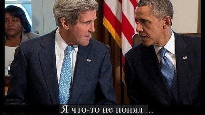 Обращение к Обаме русского солдата!