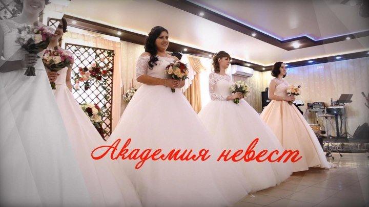 III Академия невест 2016 Новороссийск