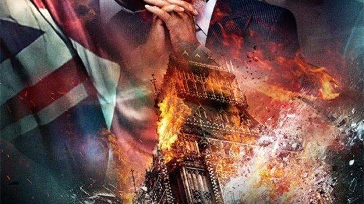 Падение Лондона трейлер