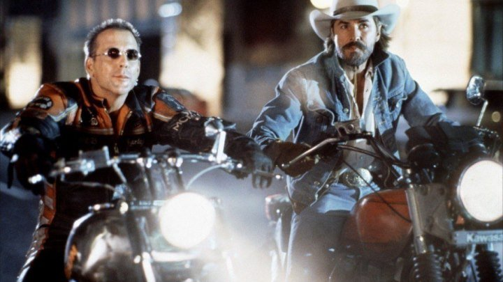 Харлей Девидсон и ковбой Мальборо, боевик.1991.