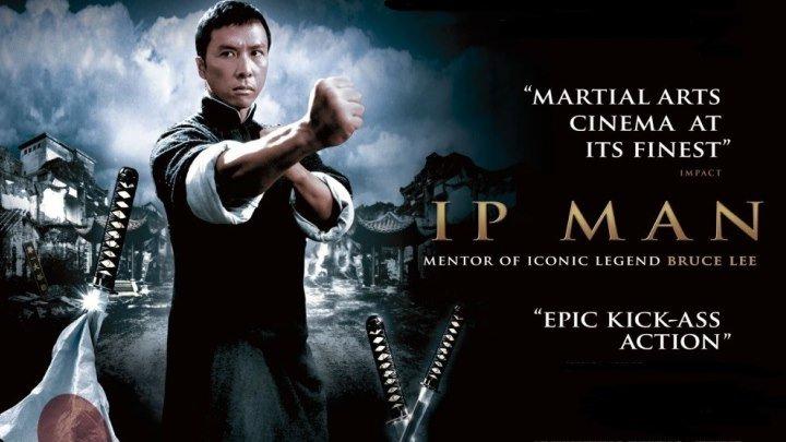 ИП MAH 2008 HD+