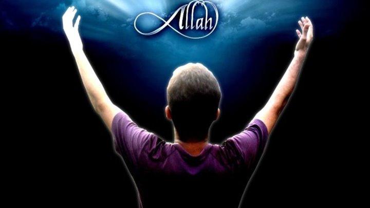 Кого любит Аллах