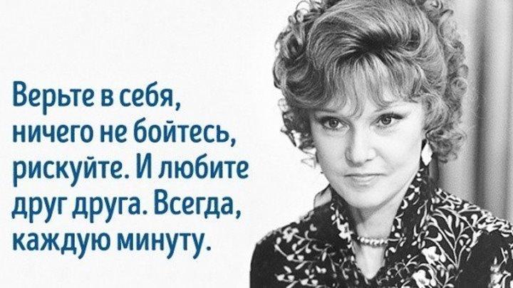 30.03.2011 умерла Людмила Гурченко