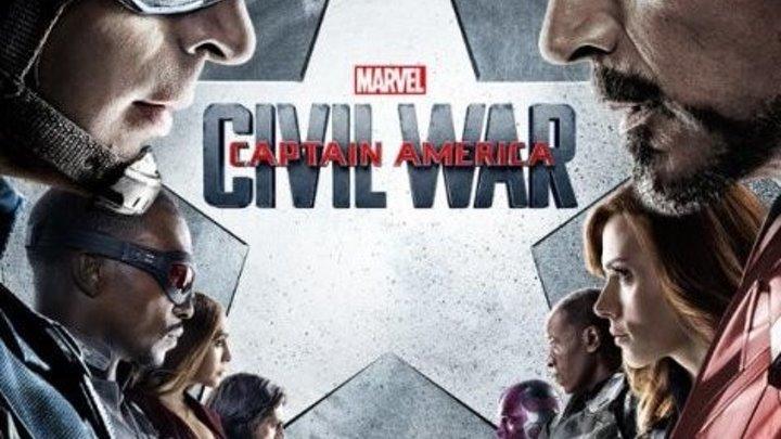 Captain America: Civil War / Первый мститель: Противостояние [Трейлер №2] [2016 / Русский]