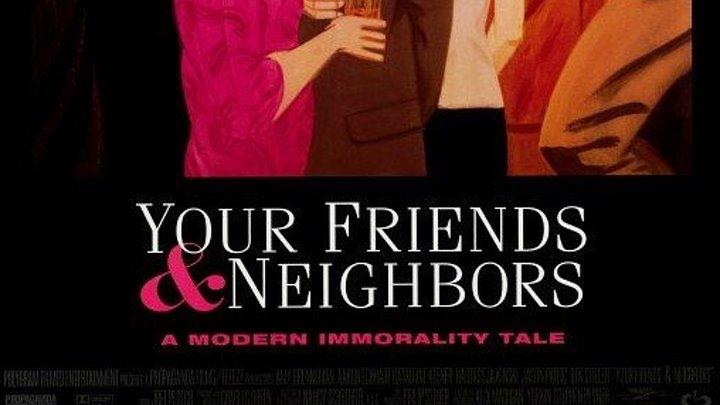 Твои друзья и соседи 1998 Канал Бен Стиллер