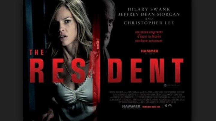 Ловушка The Resident - 2011 - https://ok.ru/kinokayflu