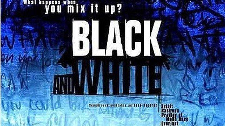 Чёрное и белое 1999 Канал Бен Стиллер