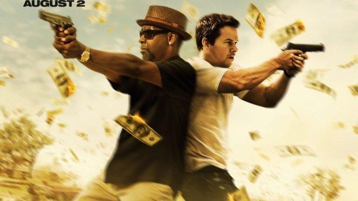 2 ствола. криминал, комедия, боевик..Дензел Вашингтон