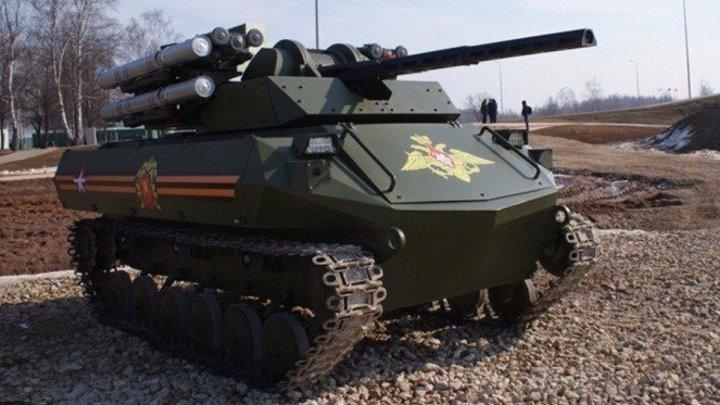 Боевые роботы ВС РФ.