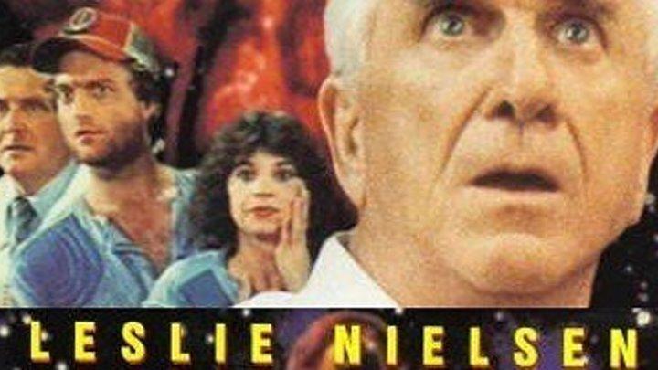 Голый космос 1983 Канал Лесли Нильсен
