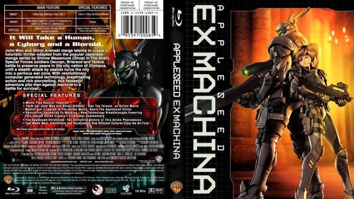 Appleseed Ex Machina (2007) Türkçe Altyazılı