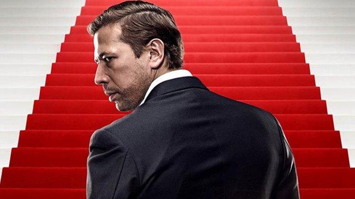 3еленая карета (2015), драма