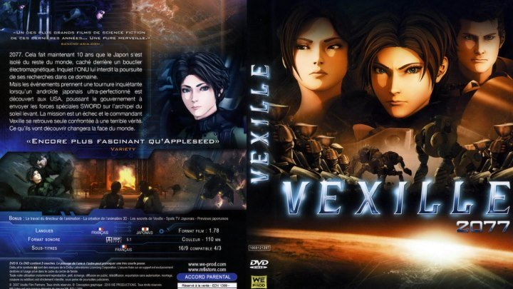 Vexille 2077 [2007] Türkçe Altyazılı