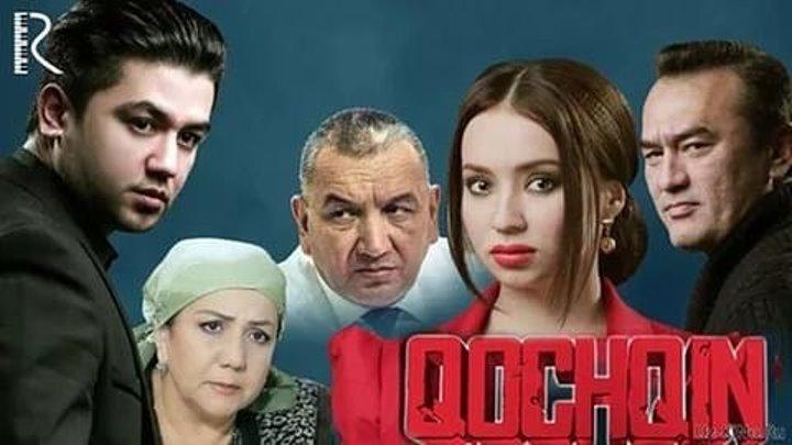 Qochqin (o'zbek kino 2016)Premyera kafolatlaymiz