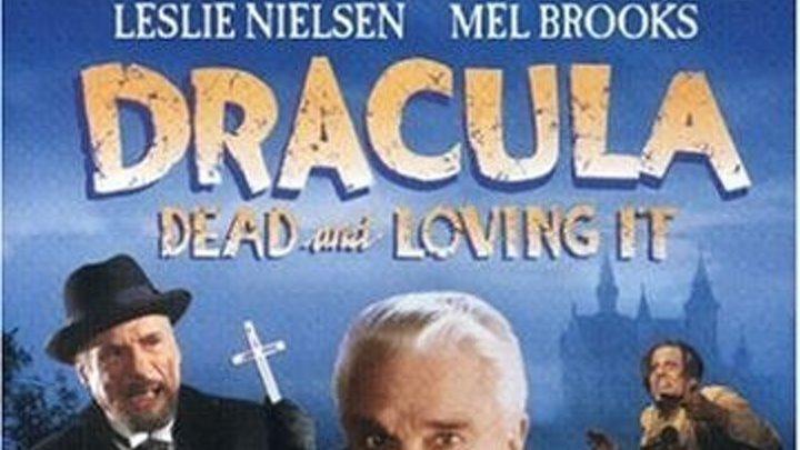 Дракула мертвый и довольный 1995 Канал Лесли Нильсен