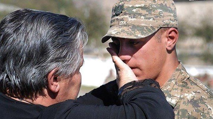 Солдатским матерям посвящается. Նվիրվում է բոլոր զինվորների մայրերին.