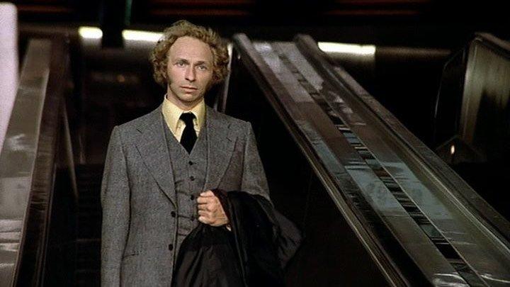 Высокий блондин в черном ботинке (1972)
