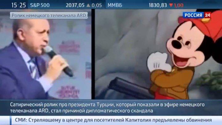 ВЕСТИ в 15:00 на канале Россия-24 от 29.03.2016