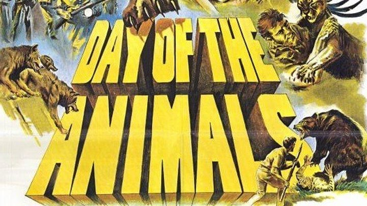 День животных 1977 Канал Лесли Нильсен