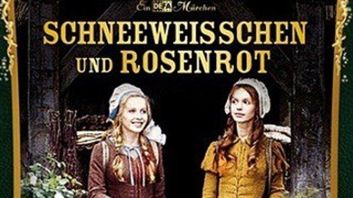 """""""Беляночка и Розочка / Schneeweißchen und Rosenrot"""""""