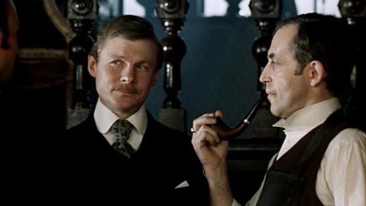 Шерлок Холмс и доктор Ватсон Знакомство (1 часть) (1972)