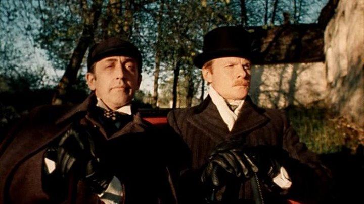 Шерлок Холмс и доктор Ватсон Знакомство (2 часть) (1972)