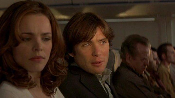 Ночной рейс - смотреть онлайн (триллер, детектив)