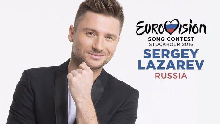 Sergey Lazarev - You are the only one (Eurovision 2016 Russia)