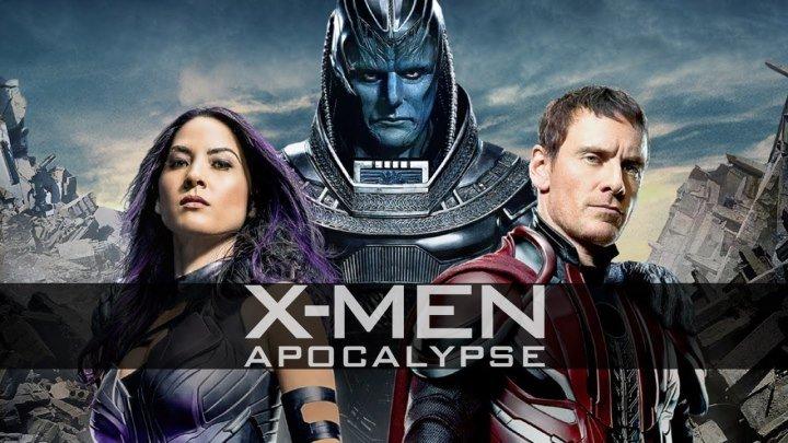 Люди Икс: Апокалипсис 2016 г. ‧ Фэнтези/Кинофантастика (Трейлер)