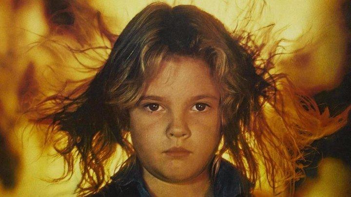 Порождающая огонь (1984) ужасы, фантастика