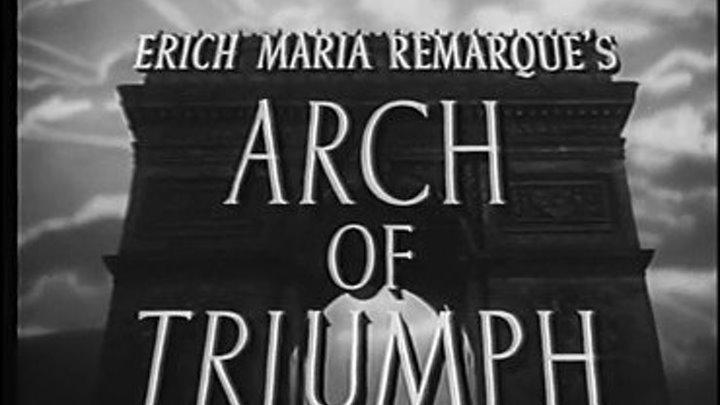 """"""" Триумфальная арка """" ( классика мирового кино ) 1948"""