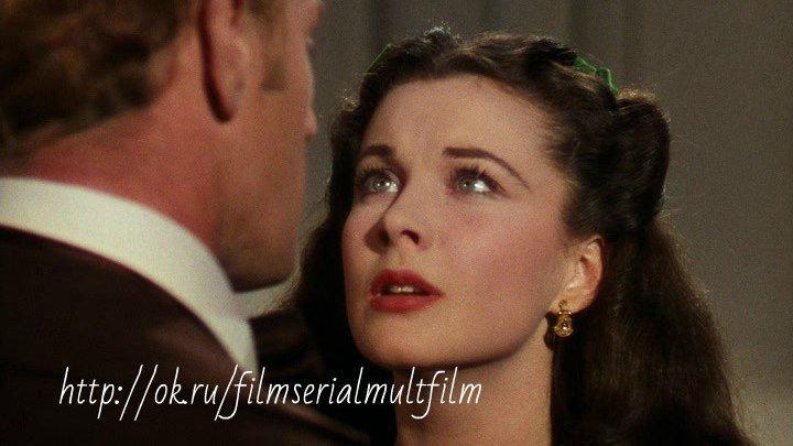 Унесённые ветром 1939 (12+)Жанр:Мелодрама, Драма, Военный фильм