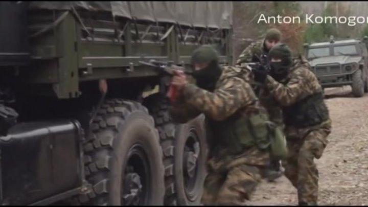 Военная Разведка ВС России