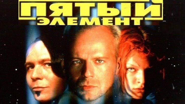 Пятый Элемент 1997 Канал Милла Йовович