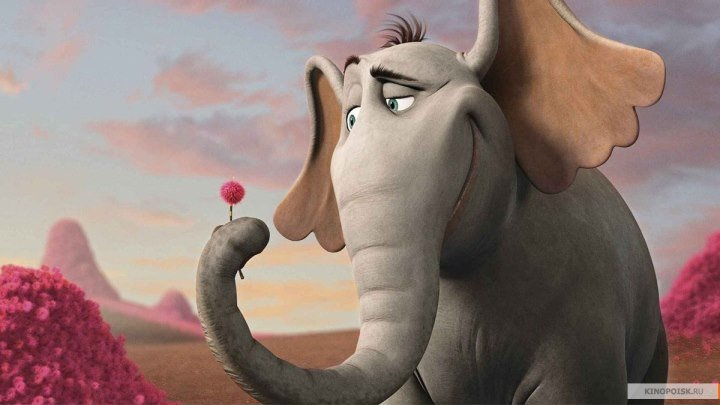 Хортон_ Horton Hears a Who! 2008 г.Жанр:мультфильм, фэнтези, комедия, приключения, семейный.Страна:США