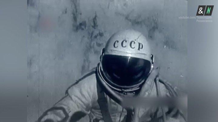 18 марта 1965 года человек впервые вышел в открытый космос