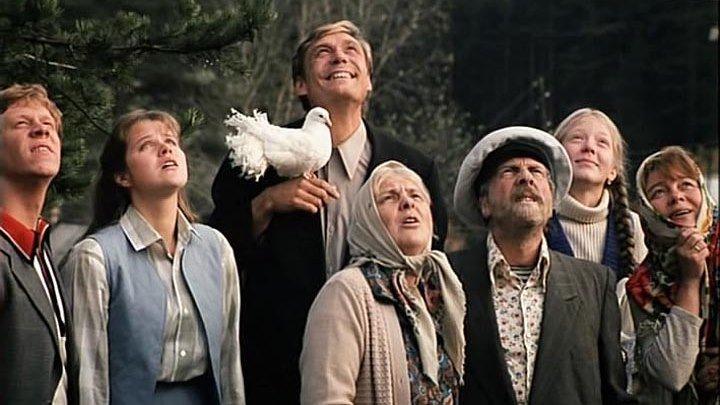 Любовь и голуби 1984 комедия