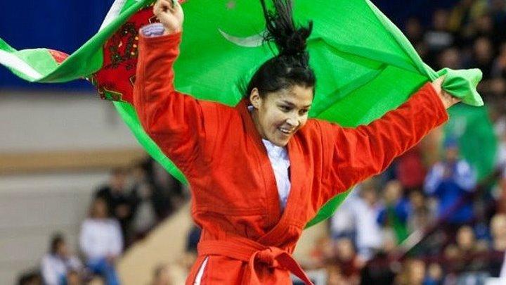 Гульбадам Бабамуратова принесла «золото» Туркменистану.Чемпион мира по самбо