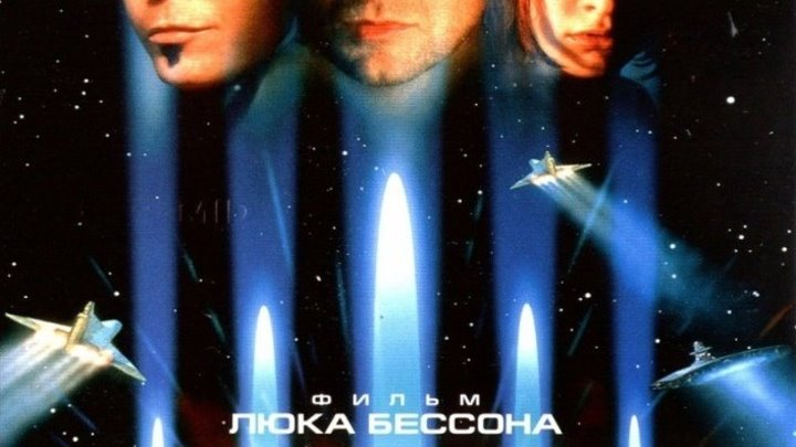 Пятый элемант The.Fifth.Element.1997.hdrip-avc.dexter_lex