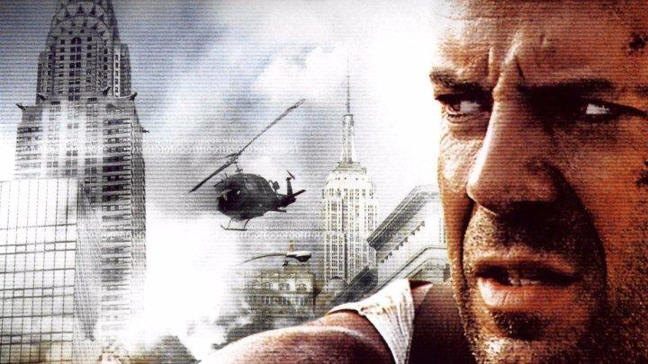 """Крепкий орешек 3:Возмездие"" _ (1995) Триллер,боевик. (Full HD 1080p.)"