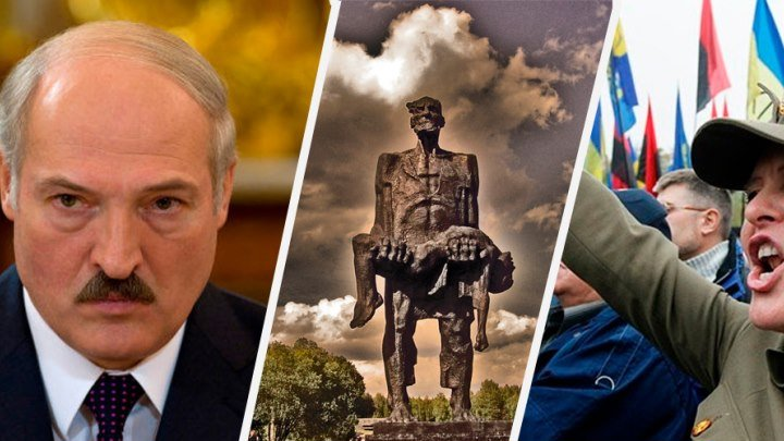 Лукашенко УКРАИНСКИЕ ВЛАСТИ АССОЦИИРУЮТ СЕБЯ С НЕЛЮДЯМИ УПА