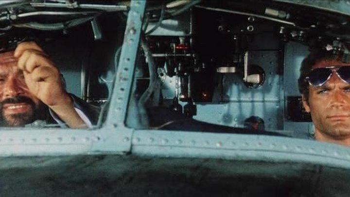 Ну, вы даёте парни! / Сильнее, ребята ツ 1972 Теренс Хилл & Бад Спенсер Комедия