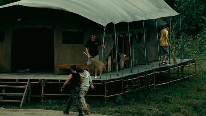 Лагерь / Boot Camp (2008)
