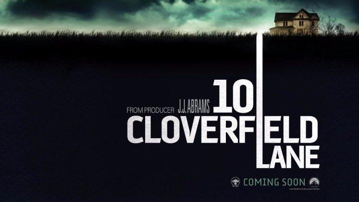 Кловерфилд, 10 - Тизер-трейлер (дублированный) 1080p