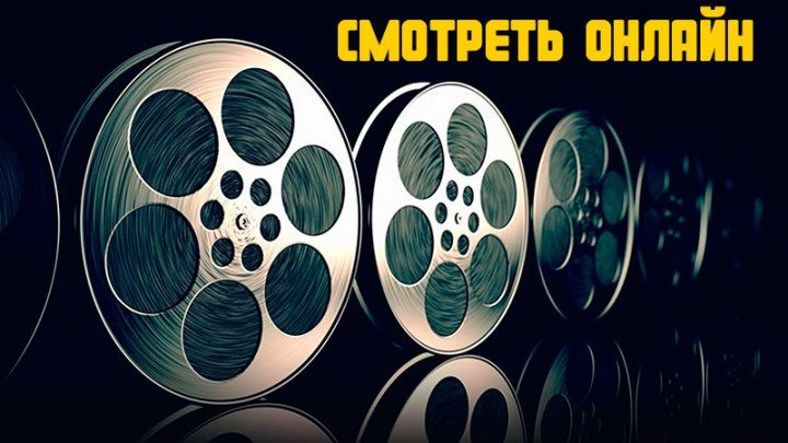 Славные парни (2016) - kinogo-films.net