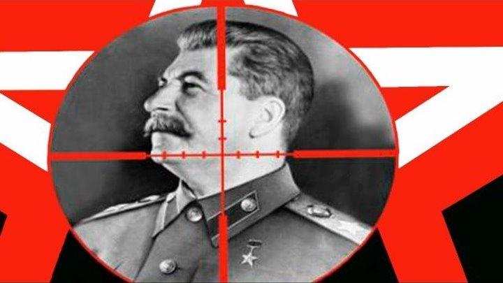 Агенты Советской контрразведки. Гении шпионажа.